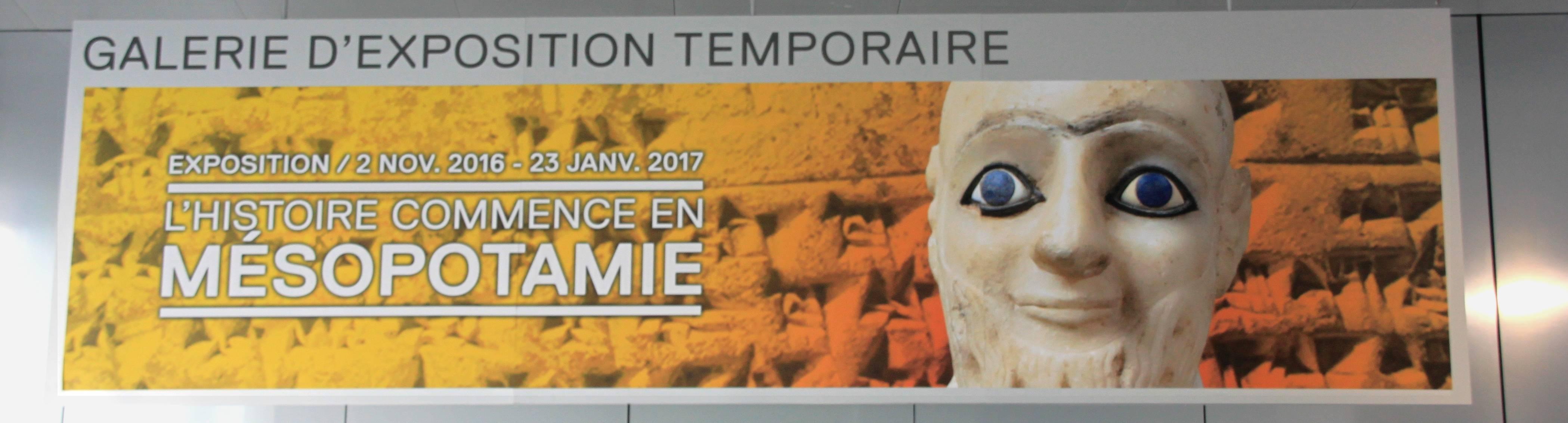 banniere expo esmopotamie
